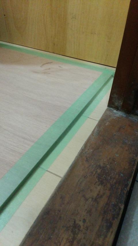 床補強及び敷居高さ合わせ20151104