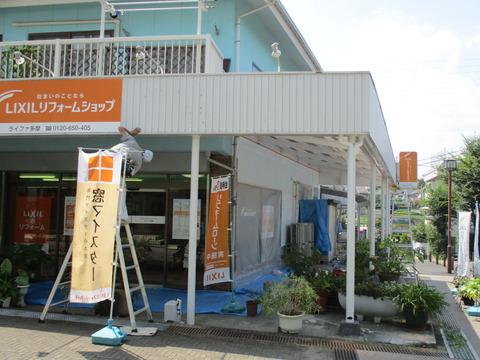 店舗塗装 (2)