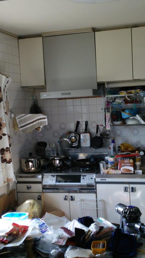 豊ヶ丘N様キッチン施工前20150806