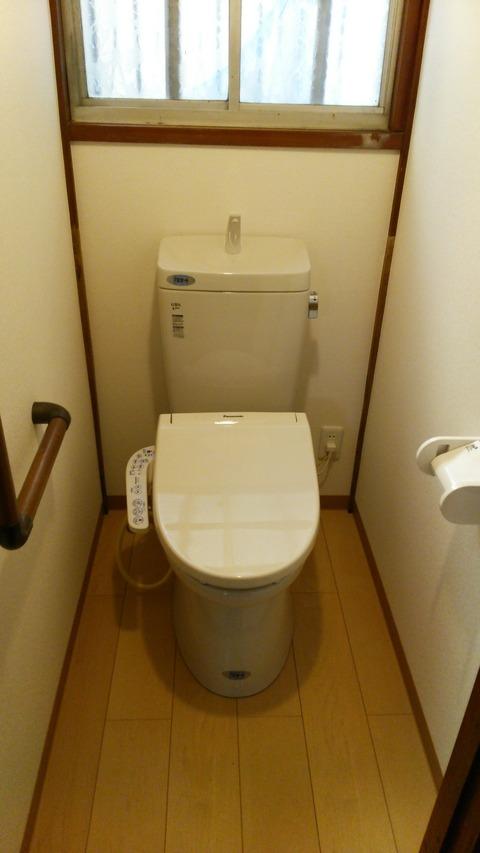 トイレ交換完成20151104