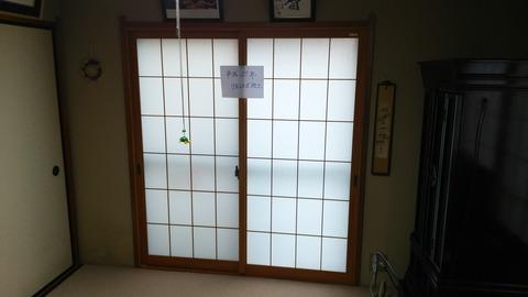 2重窓工事20150929