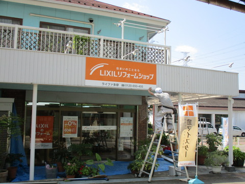 店舗塗装 (1)